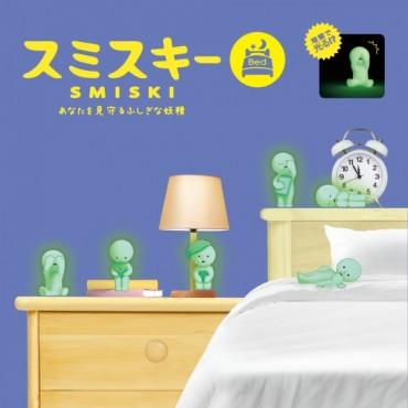 Smiski bed - Trésors d'Enfance à Rodez-jeux
